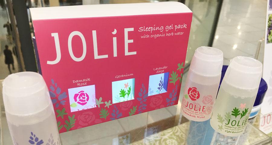 概要 –西宮市のハーブ化粧品開発プロジェクト 株式会社鳴尾化学研究所は、甲南大学CUBE(マネジメント創造学部)の学生と共同でオーガニックコスメ「Jolie(ジョリィ)」を開発しました。 このプロジェクト […]